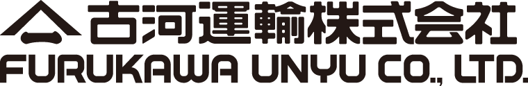FURUKAWA UNYU Co., Ltd.
